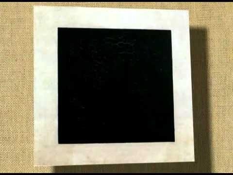 Черный квадрат   Малевич Казимир Северинович