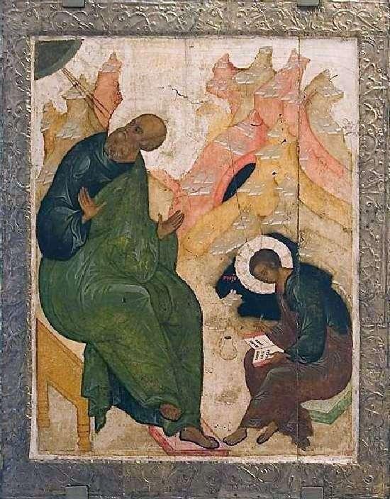 Иоанн Богослов и Прохор