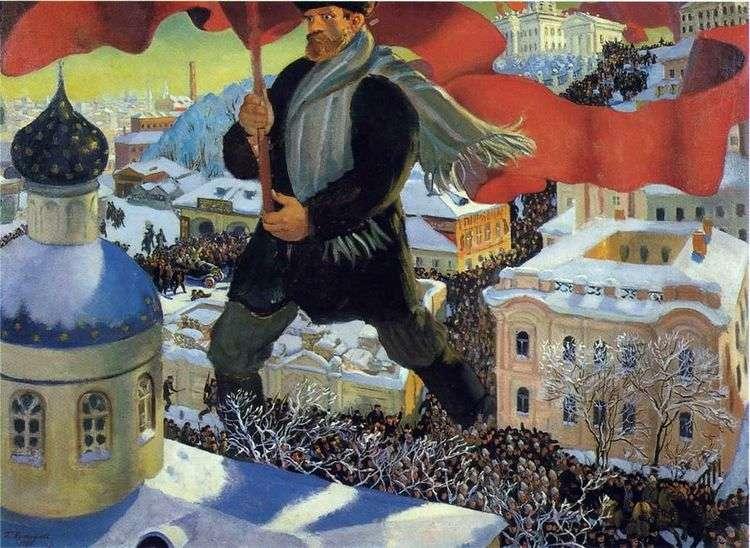 Большевик   Борис Кустодиев