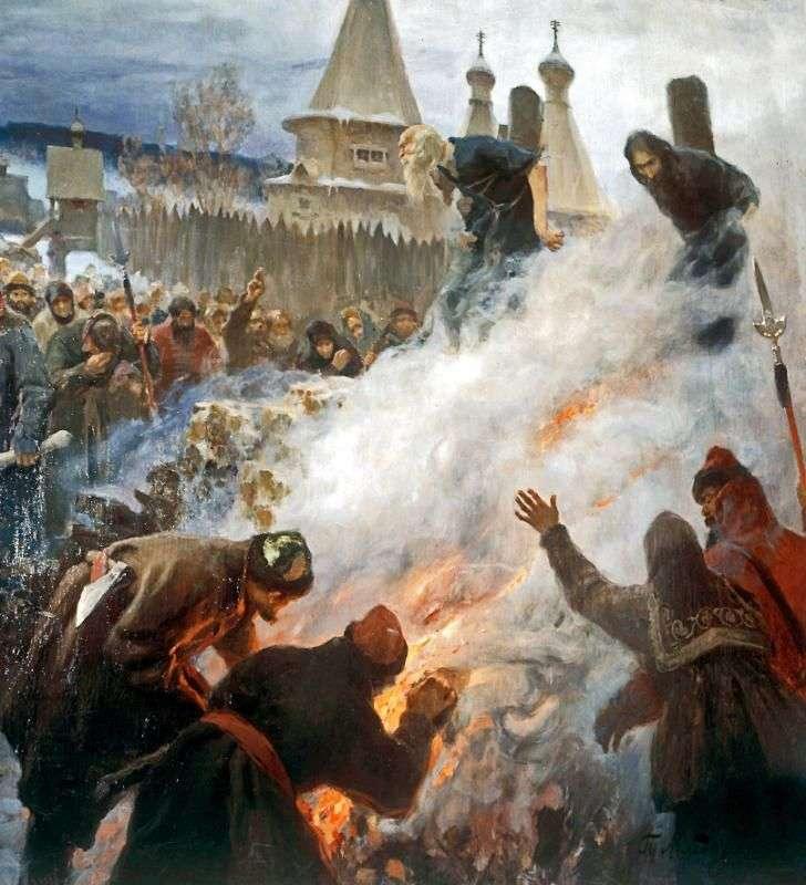 Сожжение протопопа Аввакума   Григорий Мясоедов