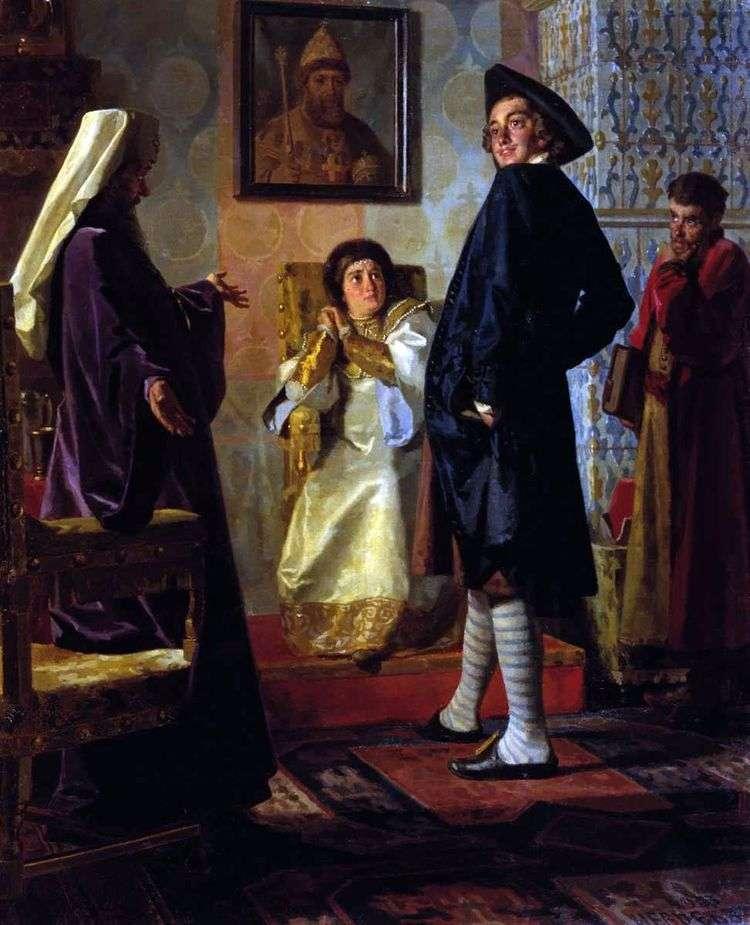 Петр I в иноземном наряде перед матерью своей царицей Натальей, патриархом Андрианом и учителем Зотовым   Николай Неврев