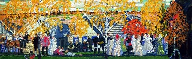 Деревенский праздник   Кустодиев