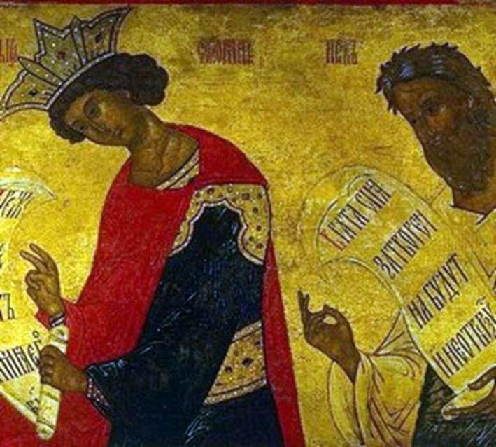 Картина Пророки царь Соломон и Иезекииль