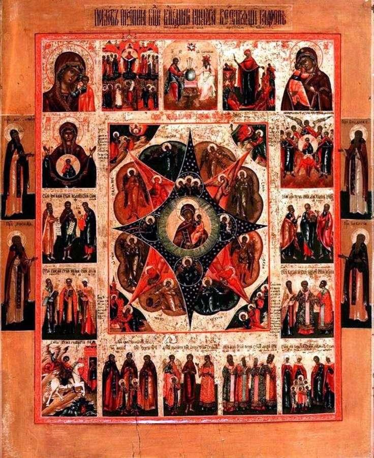 Богоматерь Неопалимая Купина, с другими образами Богоматери, праздниками и святыми
