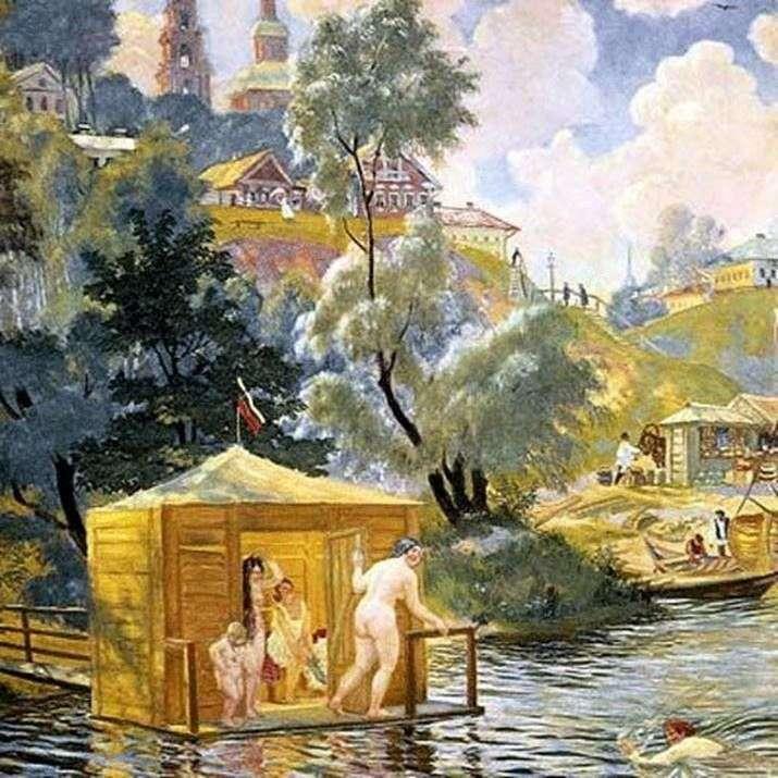 Купание   Борис Кустодиев