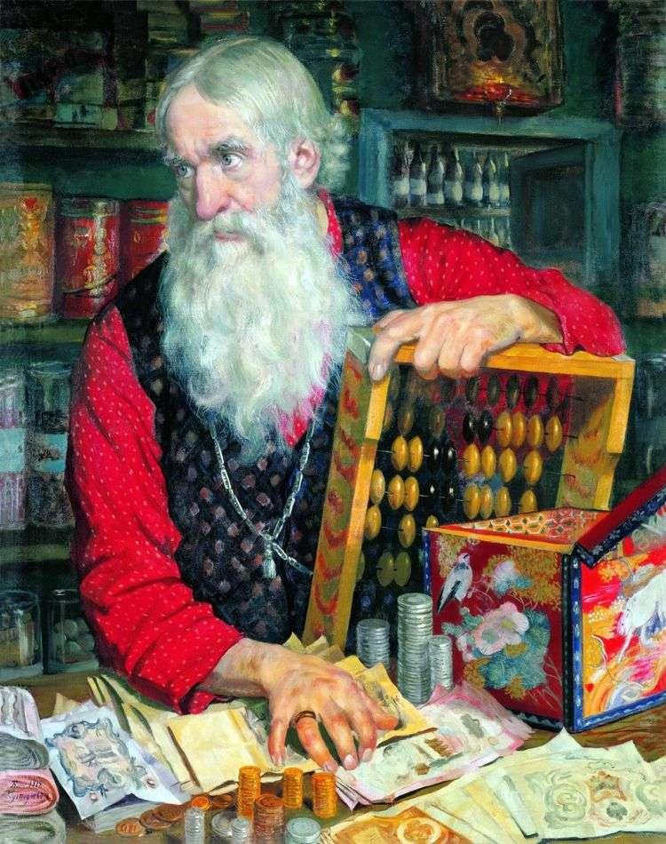 Купец (Старик с деньгами)   Борис Кустодиев
