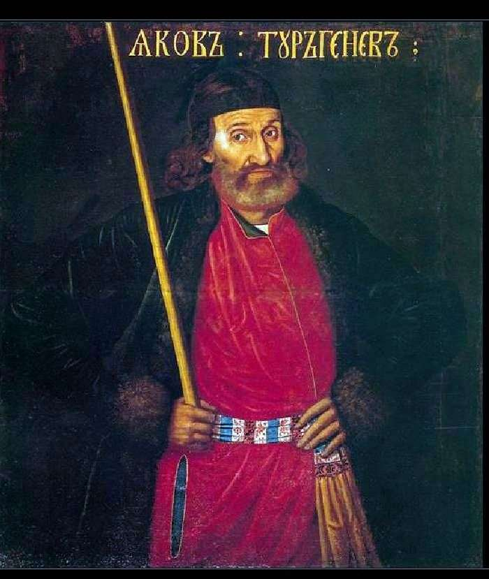 Портрет Якова Федоровича Тургенева