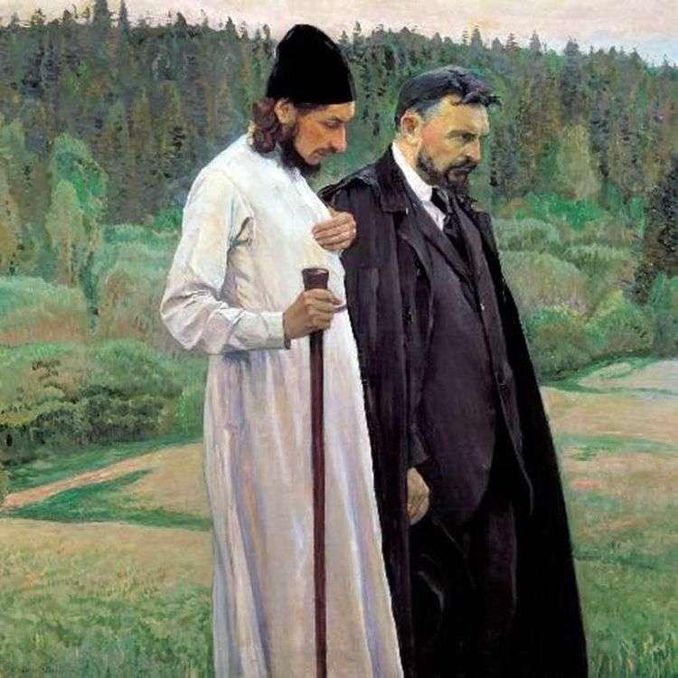 Философы   Михаил Нестеров