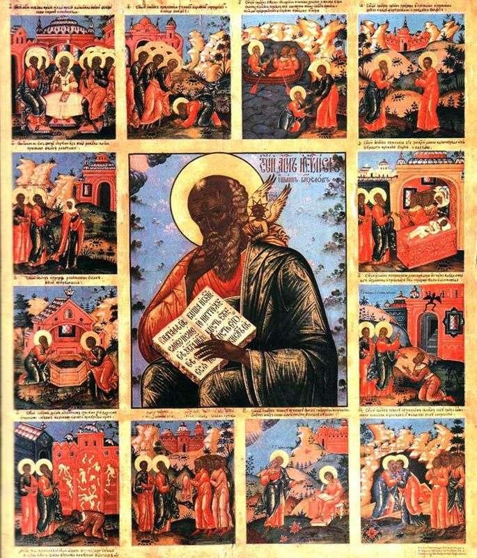 Иоанн Богослов в молчании, с житием в 12 клеймах