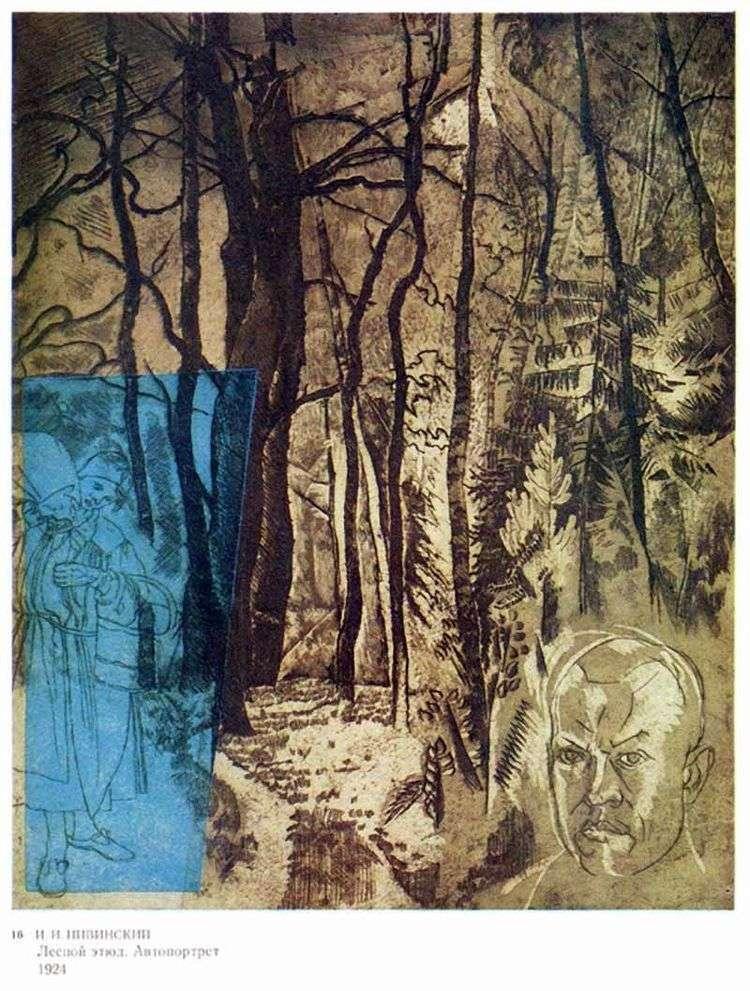 Лесной этюд. Автопортрет   Игнатий Нивинский