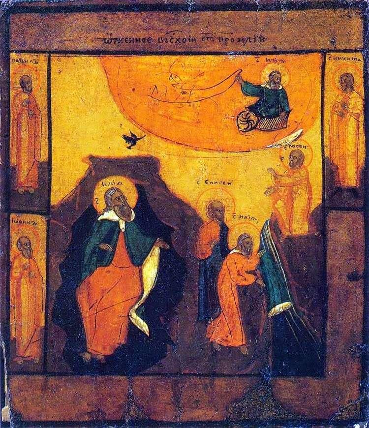 Огненное восхождение Ильи пророка, с тремя святыми на полях