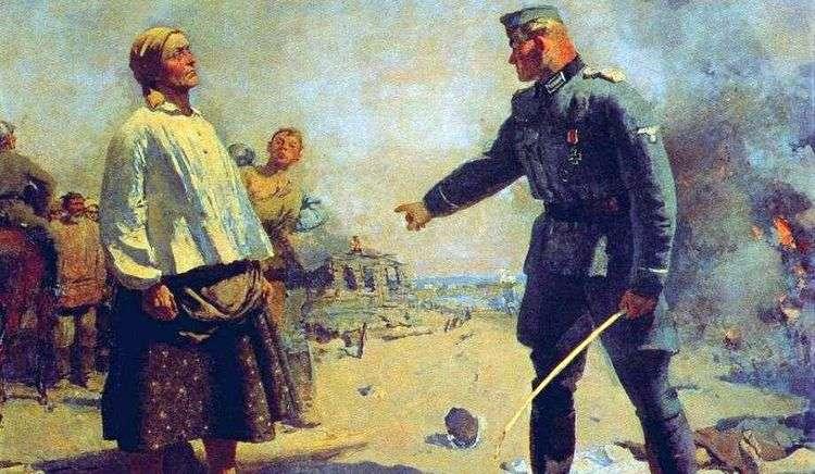 Мать партизана   Сергей Герасимов