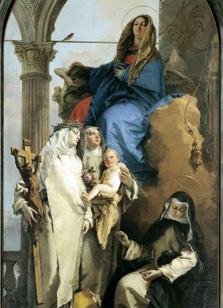Явление Богородицы доминиканским святым   Джованни Баттиста Тьеполо