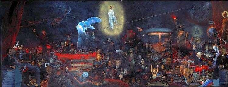Мистерия XX века   Илья Глазунов