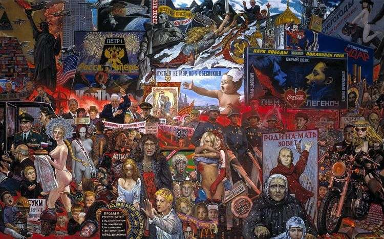 Рынок нашей демократии   Илья Глазунов