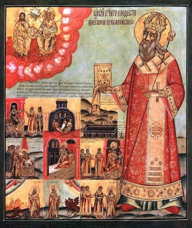 Святой Модест патриарх Иерусалимский, с 9 клеймами жития