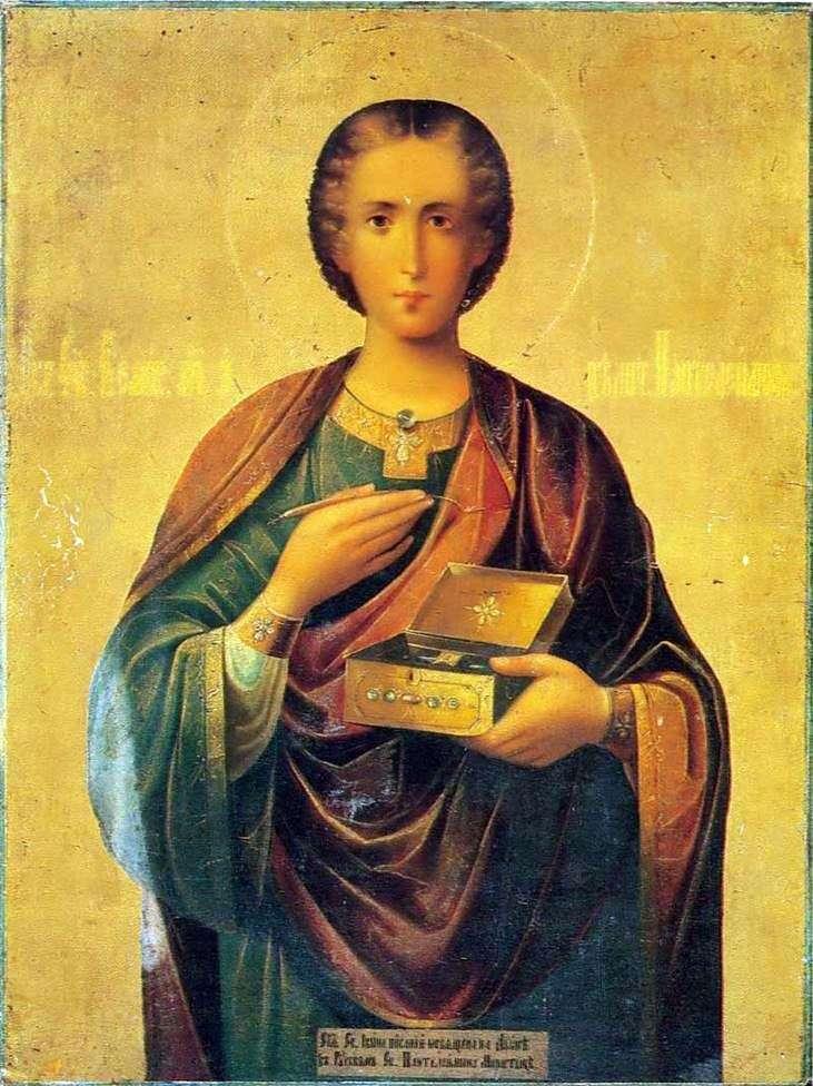 Святой мученик Пантелеймон