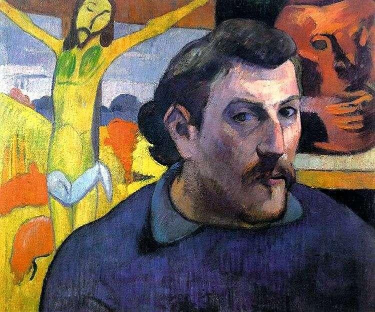 Автопортрет с желтым Христом   Поль Гоген