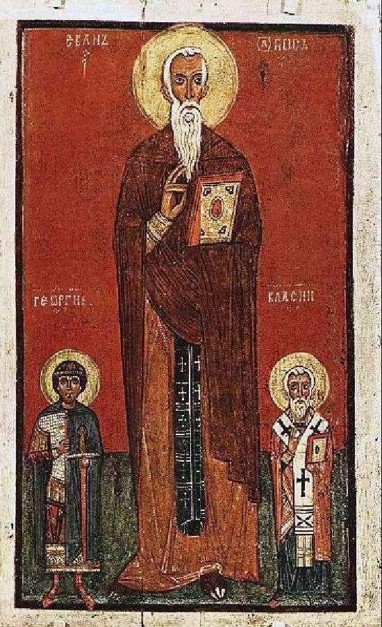Святые Иоанн Лествичник, Георгий, Власий