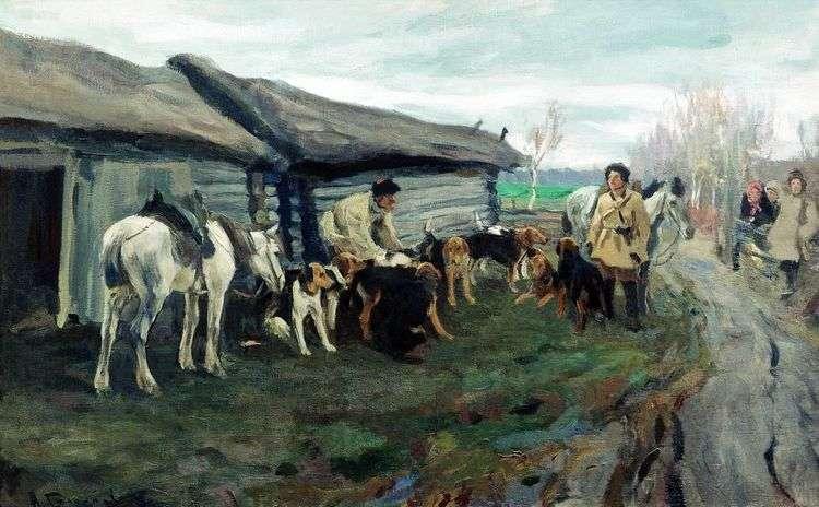 Сбор на охоту   Алексей Степанов