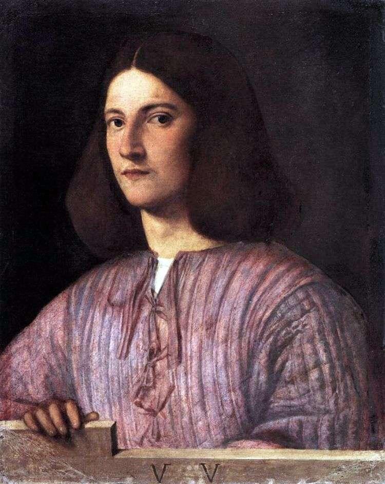 Портрет юноши   Джорджоне
