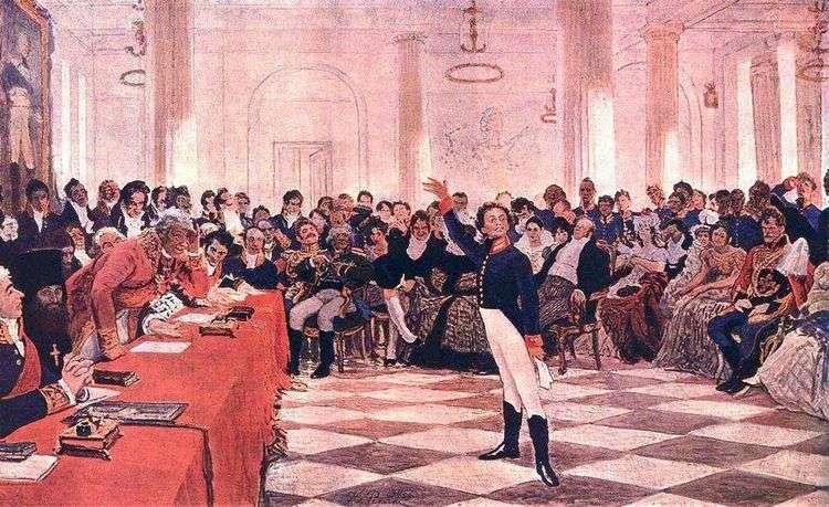 Пушкин на лицейском экзамене 8 января 1815 года   Илья Репин