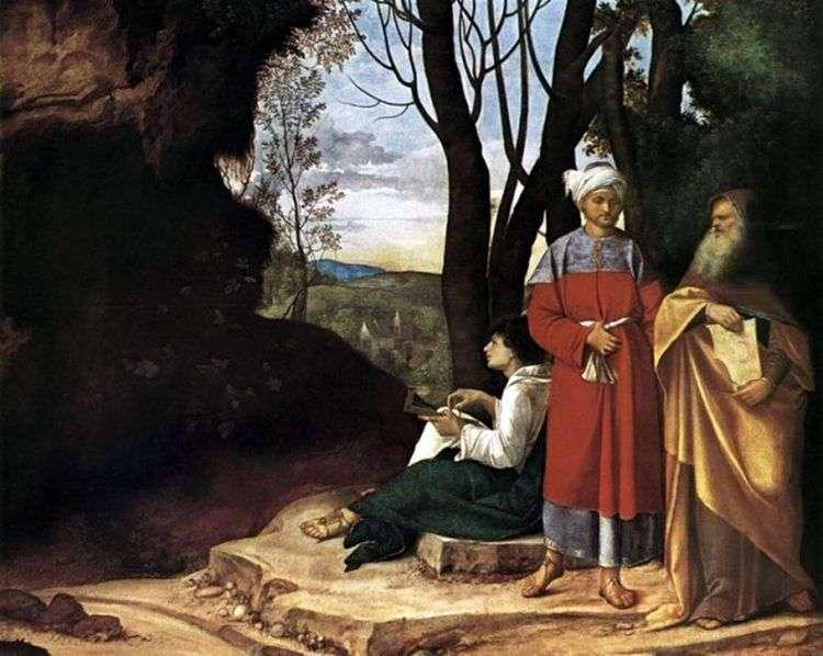 Три философа   Джорджоне