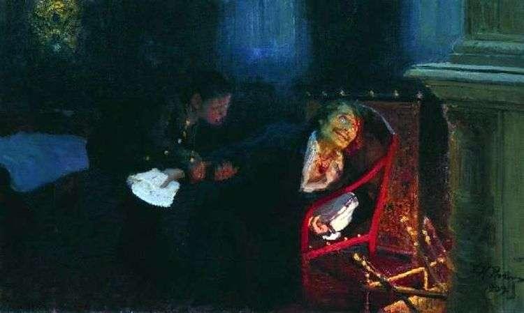 Самосожжение Гоголя   Илья Репин