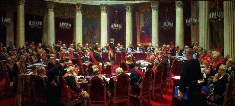 Торжественное заседание Государственного совета 7 мая 1901 года   Илья Репин