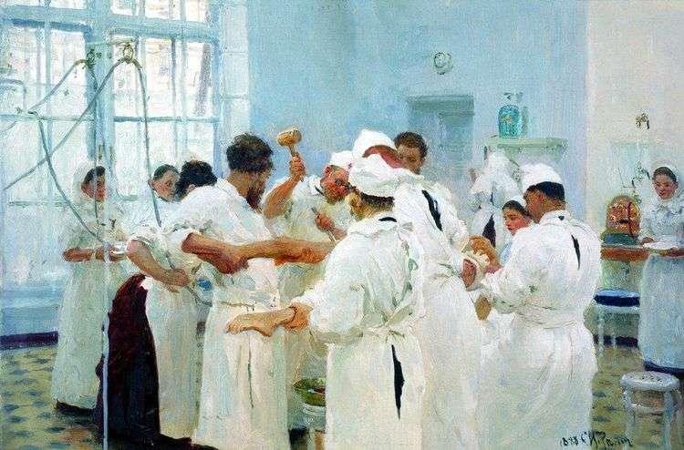 Хирург Е. В. Павлов в операционном зале   Илья Репин