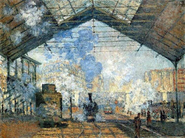 Вокзал Сен Лазар   Клод Моне