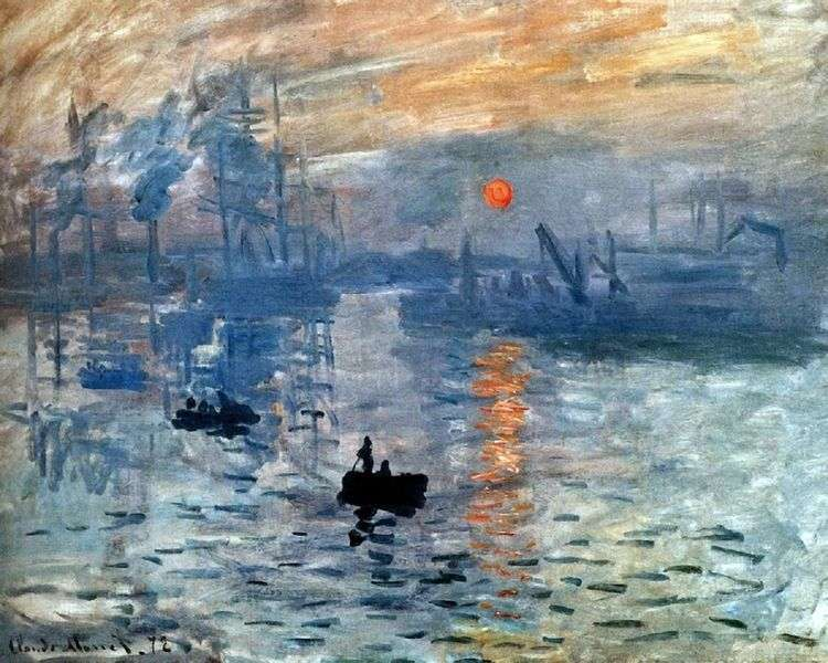 Впечатление. Восход солнца   Клод Моне