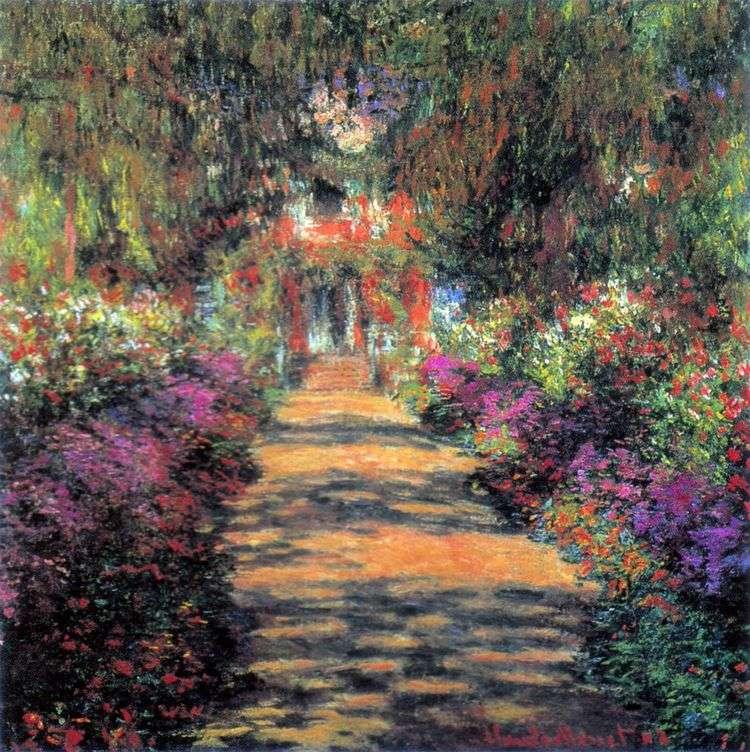 Главная дорожка через сад в Живерни   Клод Моне