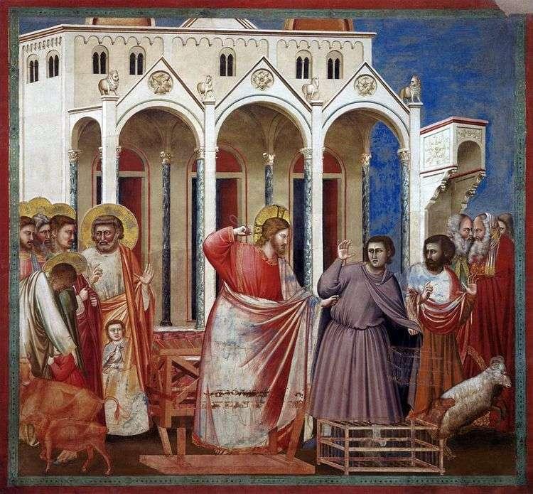 Изгнание торгующих из храма   Джотто