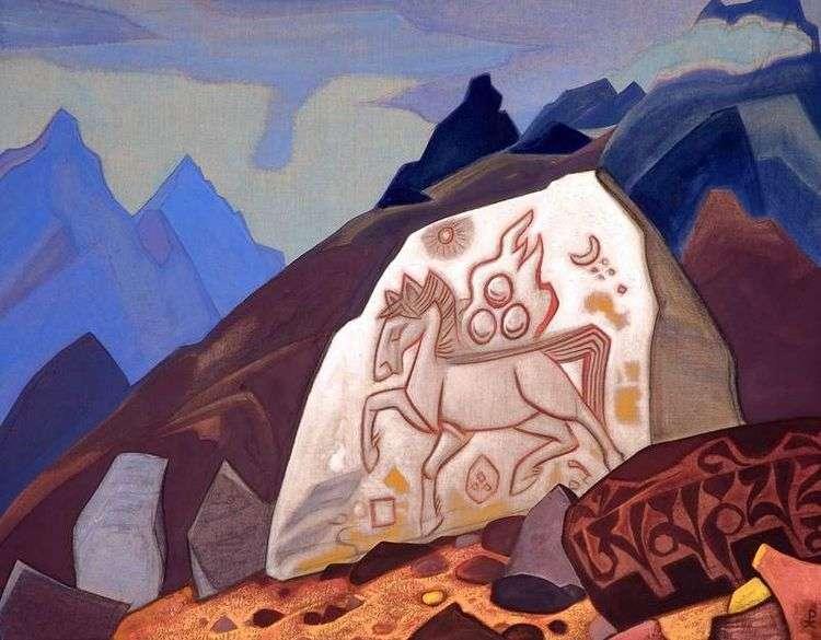 Белый камень   Николай Рерих