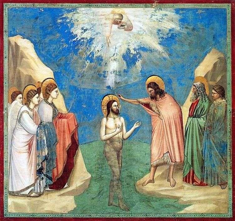 Крещение Христа   Джотто