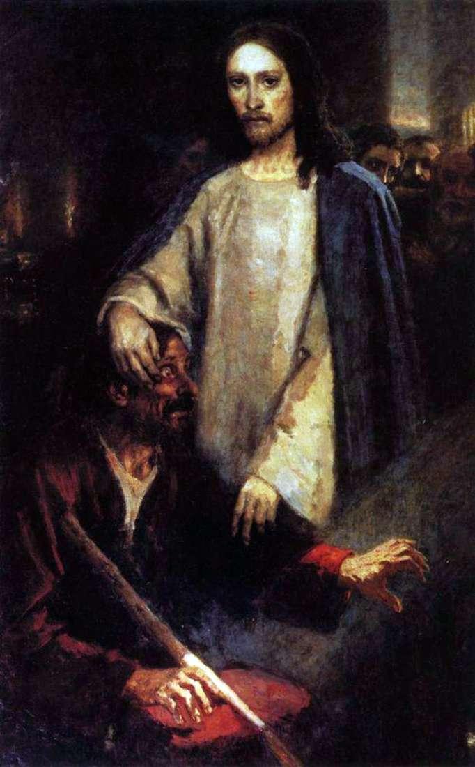 Исцеление слепого Христом   Василий Суриков