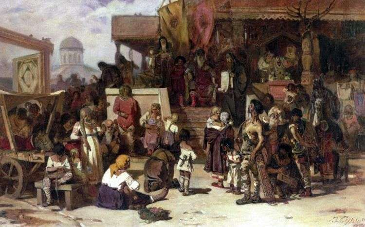 Княжий суд   Василий Суриков