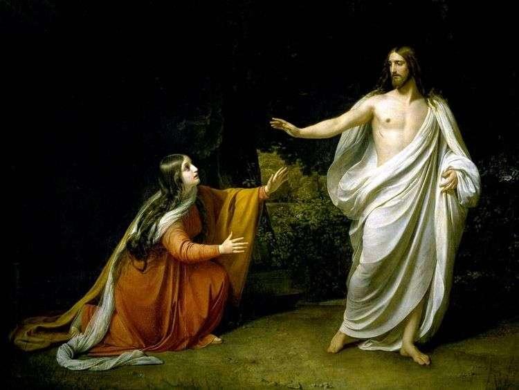 Явление Христа Марии Магдалине после Воскресения   Александр Иванов