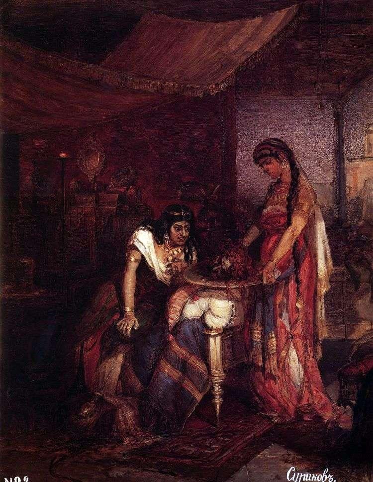 Саломея приносит голову Иоанна Крестителя своей матери Иородиаде   Василий Суриков