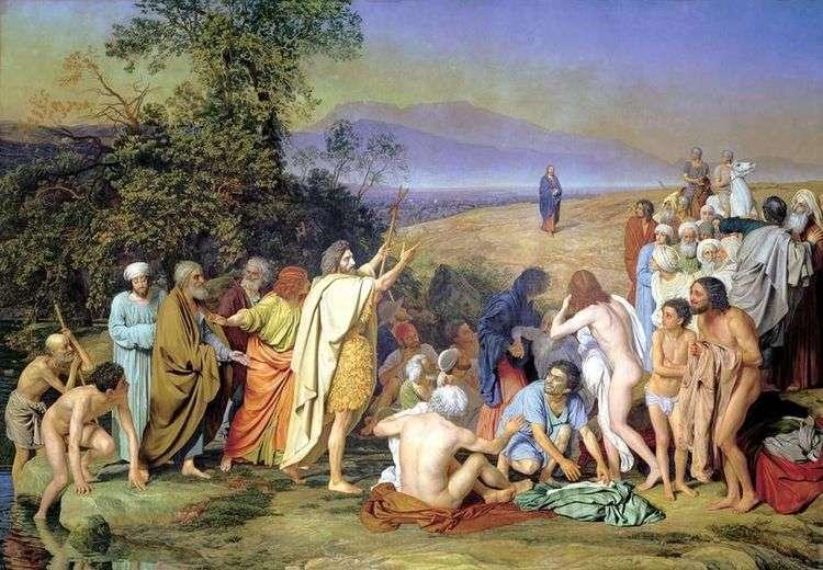 Явление Христа народу   Александр Иванов