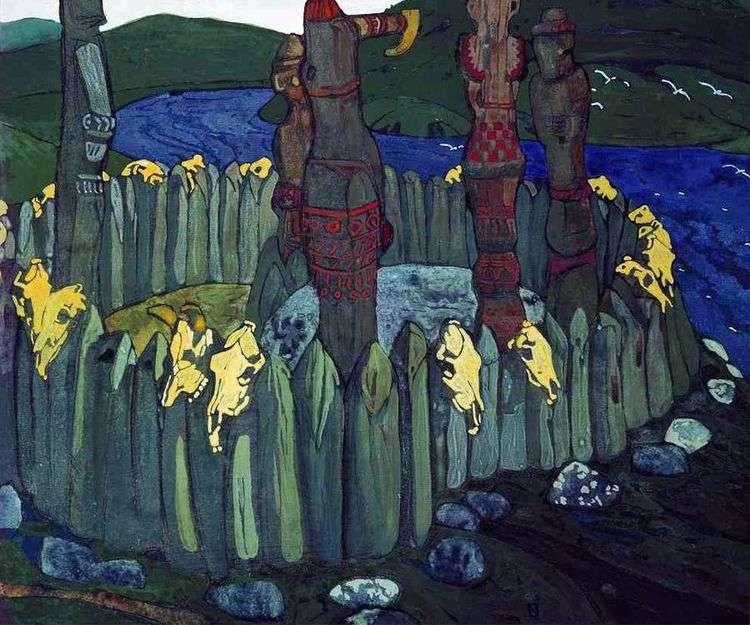 Идолы   Николай Рерих