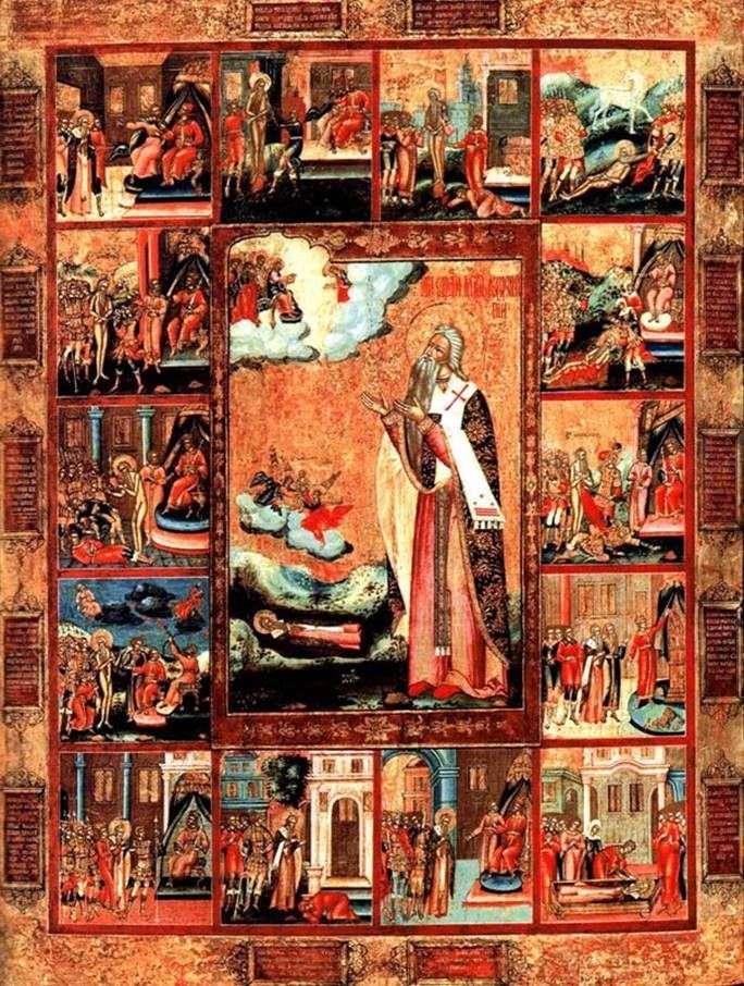 Священномученик Харлампий, с житием в 14 клеймах