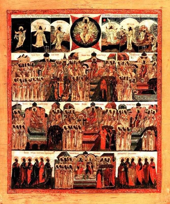 Семь Вселенских соборов с Сотворением мира и Собором двенадцати Апостолов