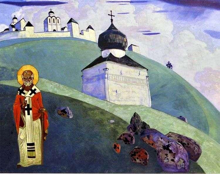 Святой Никола   Николай Рерих