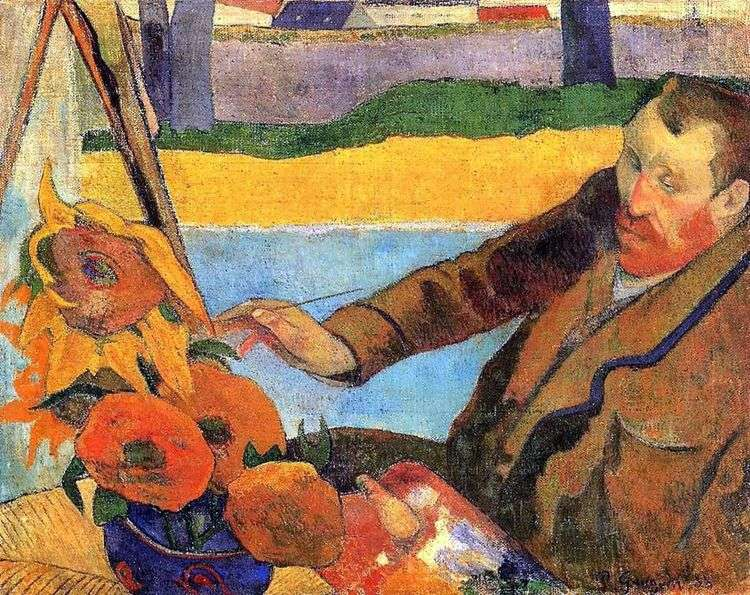 Ван Гог рисует подсолнухи (Портрет Винсента Ван Гога)   Поль Гоген