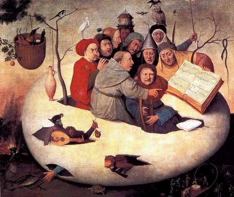 Концерт в яйце   Иероним Босх