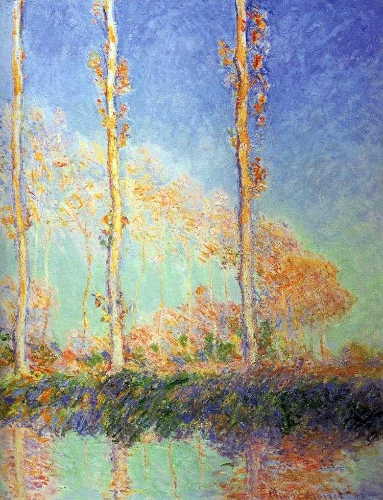 Тополя, Три розовых дерева осенью   Клод Моне