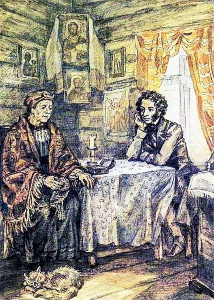 Пушкин и Арина Родионовна   Юрий Иванов