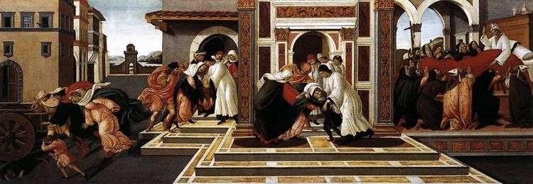 История святого Зиновия   Сандро Боттичелли